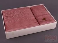 Комплект махровых полотенец из 2 шт. фиолетовый