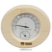 """Термометр с гигрометром """"Банные штучки"""" для бани и сауны. 35001"""