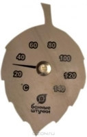 "Термометр ""Лист"" 19,8*12,5*1,5см для бани и сауны/5"