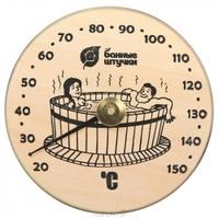 """Термометр """"Удовольствие"""". 18005"""