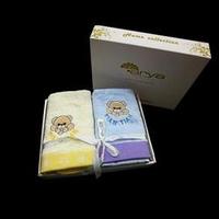 Комплект полотенец детский Arya SNC в коробке, 2 предмета