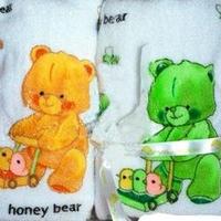 Комплект полотенец детский Arya Honey в коробке, 2 предмета
